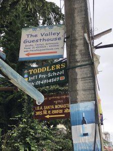 IBA signpost