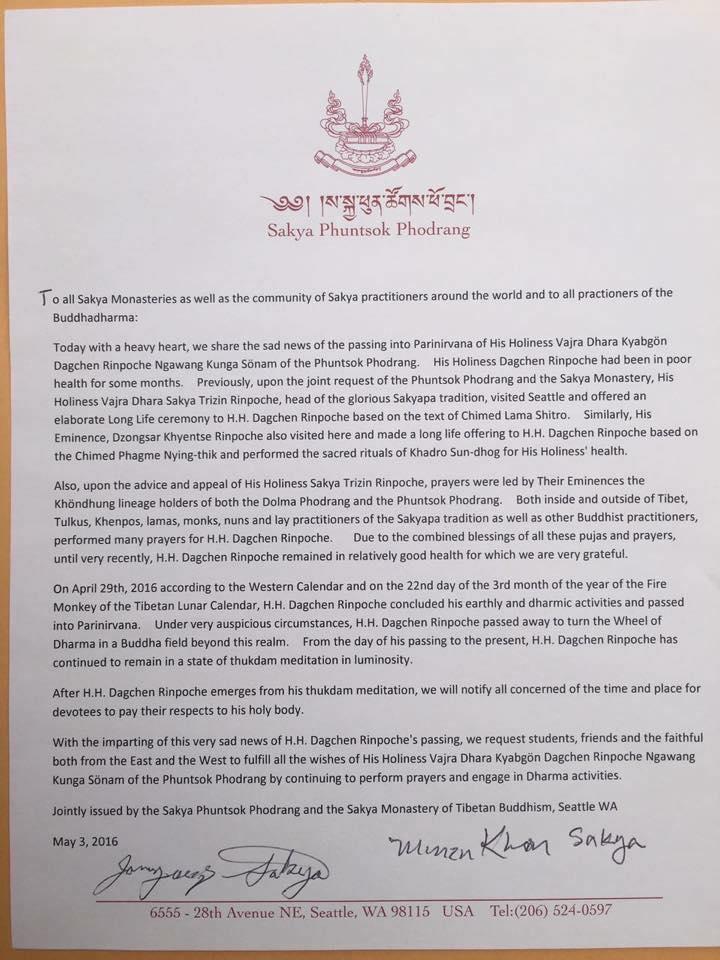 Dughen Rinpoche 5