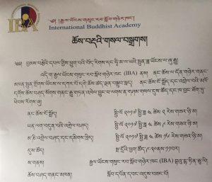 Ven Wongdue Sangpo will teach in Tibetan