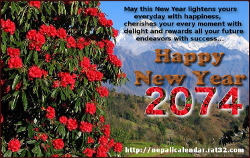the nepali new year 2074 bikram sambat happy new year laligurans
