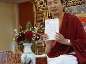 HH Sakya Trizin Words of a Gentle Sage crop