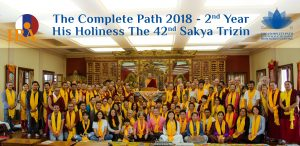 The Complete Path 2018