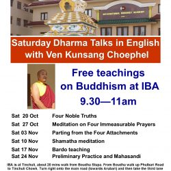 Oct Nov 2018 poster Kunsang Choephel