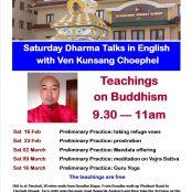 Kunsang Choephel poster Feb 2019 A4 size JPEG