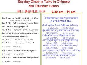 Sun Talks in Chinese JPEG
