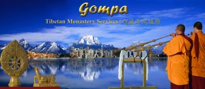 Gompa Services FB photo