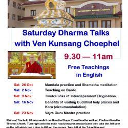 Kunsang Choephel poster 26 Oct - 23 Nov 2019 JPEG English