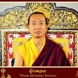 HH Sakya Trizin Gompa